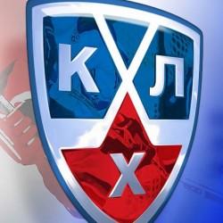 Kto má platiť účty za KHL?